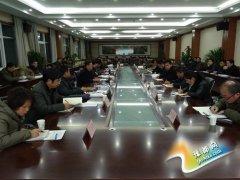 郸城县各高中找问题定目标为2016高考发力