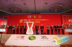 """中国""""绿色建筑生态运营系统""""建设正式启动"""