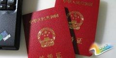 结婚登记程序的规定 做足功课去领证