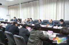 张怀德主持召开县政府常务会议