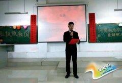 河南机电职业学院举行纪念一二 •九运动80周年系列活动