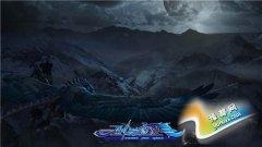 次世代MMORPG手游《剑与魔法》今日首测 浪漫冒险开启