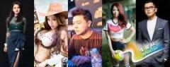 全球首支电竞女子偶像团队T-REX STAR 打造全能女神