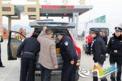 卢氏县公安局民警全员上岗确保上合组织政府首脑郑州会议安保万无一失
