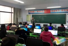 陕县中专:举办下岗职工计算机技能培训