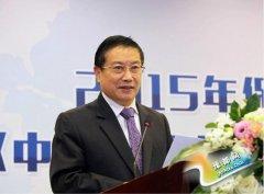 2015年中国银行业协会保理专业委员会年会暨《中国保理产业发展报告(2014)》发布会在京成功召开
