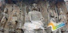 龙门石窟(AAAAA) 人类文化的瑰宝 石窟艺术的明珠