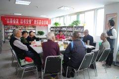 """[文旅局]中原区图书馆举办""""以茶会友・以书交情""""重阳节欢乐茶会"""