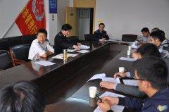 [行政执法局]积极部署工作任务  全面推进城市管理提升