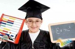 孩子数学不好因这些知识点没掌握(提分秘诀)