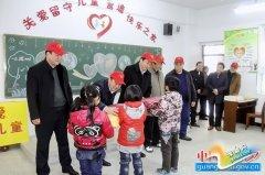 县领导到第五完全小学为留守儿童送温暖