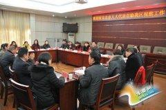 驻宝丰县市人大代表视察组来我区开展异地视察工作