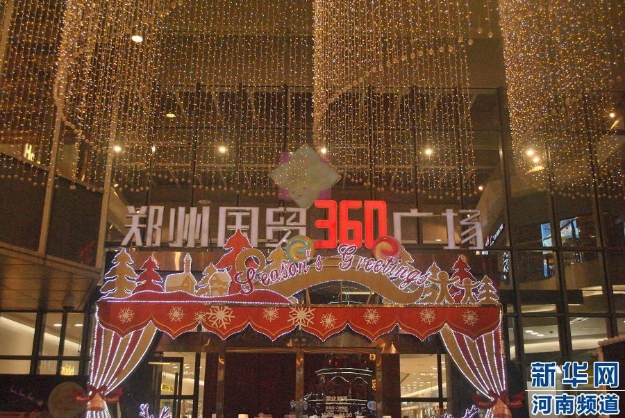 国贸360广场:轻奢潮流范儿,就靠这些流光溢彩的灯光烘托啦