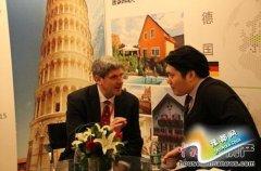 北京海外置业及投资移民展开幕 全景展示各国精品项目