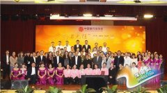 """中国银行业协会举办会歌""""行者无疆""""比赛"""