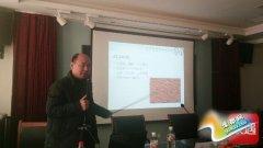 河南省稀有血型协会举办迎新春座谈会
