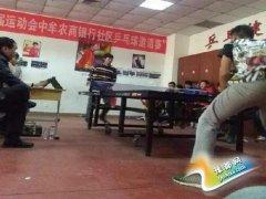 中牟县中小学生乒乓球比赛:县直第二初级中学勇夺桂冠