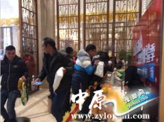 """绿都澜湾""""超市大赢家 玩儿出新鲜派""""落幕"""