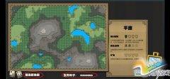 石炉地图种子是什么 地图种子怎么用