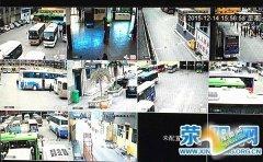 荥阳市中心汽车站:24小时监控摄像为出行安全保驾护航