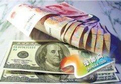 英国机构:人民币取代美元将是不可避免的事情(图)