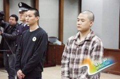 两人结伙绑架致一受害人死亡 一人未满18岁获轻判