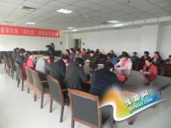 中牟县审计局举办迎元旦运动会