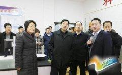 副省长张维宁到我市督导检查工作