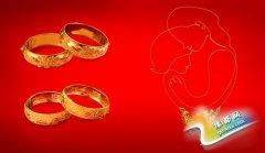 青岛结婚习俗 青岛婚嫁习俗 订婚结婚都并重缺一不可