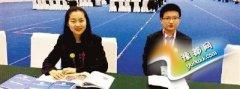 """""""上合会议""""志愿者成风景线 展示郑州青年风采"""