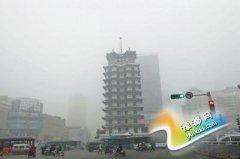 郑州再启Ⅱ级应急减排措施 机关停驶30%公车