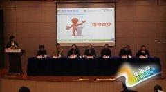 全省中等职业学校教学管理干部培训班在同济大学举办