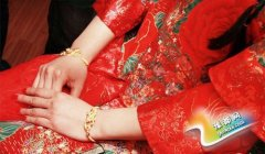 结婚当日禁忌20条 结婚新人需谨记