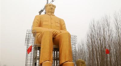 河南一农村建巨型毛主席像 高36.6米花费数百