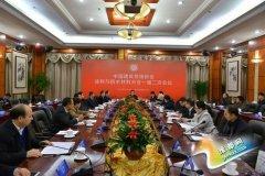 中国建筑装饰协会涂料与防水材料分会在京举行