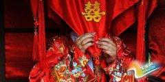 满族传统结婚习俗知多少 婚姻仪式表现民族文化