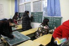 帝湖小学举行青年教师粉笔字比赛活动