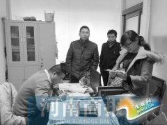 郑州二孩证办理5分钟可搞定 49岁女子领证备孕