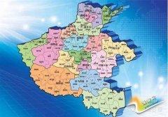 上合组织成员国总理第十次四会议将于郑州举行