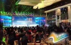中国家居品牌联盟第三届主席团就职 陈燕木任主席