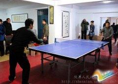 陕县工商联企业家乒乓球��乐部成立