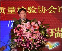 2015中国净水行业金鼎奖颁奖盛典在京举行