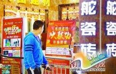 家居卖场年底促销战硝烟正浓(组图)