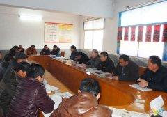 淅川县农业局召开精准扶贫专题会议