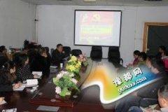 汝州市行政服务中心集中学习十八届五中全会精神