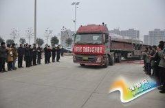 第一批机绣设备顺利入驻汝州市机绣创业园