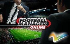 《足球经理OL》新版上线 特训系统延长球员巅峰