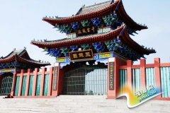 三苏园文物景区(AAA)