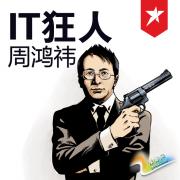 周鸿�t自述:我眼中的互联网经典商战