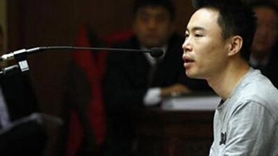 快播CEO被建议判刑10年以上 鉴黄师出庭作证